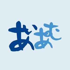 平生町社会福祉協議会あいあむのロゴ